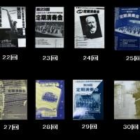 舟入高校吹奏楽部 定期演奏会の歴史