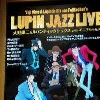 今から~Jazz~