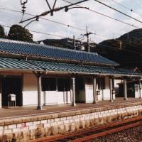 伯備線 江尾駅(旧駅舎)!