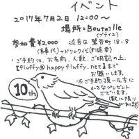 6月27日(火)のメニュー