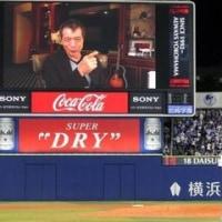 番長崇拝の矢沢永吉がメッセージ「本当にご苦労様」
