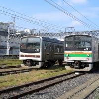 旅で出会った鉄道(32)・2両のE205系