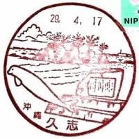 zoomin氏のアート17.04.23