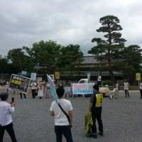 6月25日 共謀罪廃止、安倍政権の退陣を求める自由のためのレジスタンスデモ