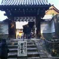 京都史跡探訪・泉涌寺他