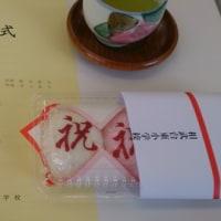 小学校の卒業式/座間に「日米共同部」や「陸上総隊司令部」が朝霞に…3月22日(水)のつぶやき