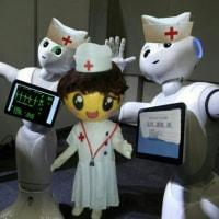 ロボット医療に国民保険適応を!