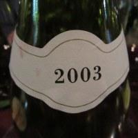 2003 ジュブレイ・シャンベルタン クール・ド・ロワ トレ・ヴィエ・ヴィーニュ ベルナール・デュガ・ピィ