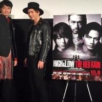 HiGH&LOW THE RED RAIN、大ヒット御礼舞台挨拶ライブビューイング♪