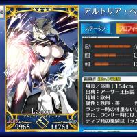 【ゲーム雑記】Fate/Grand Order その22:アルトリア・ペンドラゴン〔オルタ〕(槍)