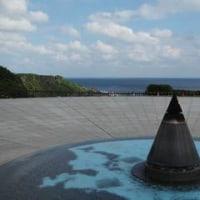 年末、沖縄の旅のあと