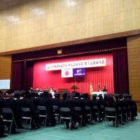 九州保健福祉大学卒業式