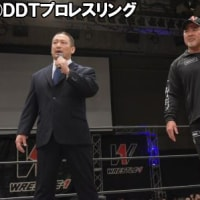 5��7��(��)�ΤĤ֤䤭 DDT ���Ĺ ���ڻ���Ϻ WRESTLE-1 CEO �˥��ץ�