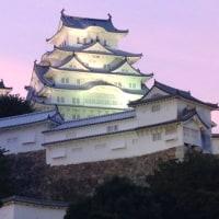 姫路城でも行くか