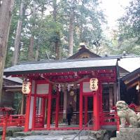 【椿大神社】【天鈿女命】【かなえ滝】【祈願】
