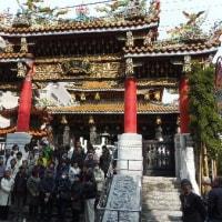 早春の横浜から鎌倉&江ノ島を散策!