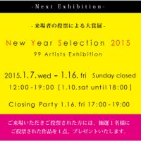 New Year Selection 2015�˻��ä��Ƥ��ޤ�