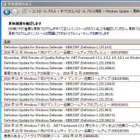 Windows7 で久しぶりにディスクのクリーンアップを実行したところ、1.29GB も不要なファイルがありました。
