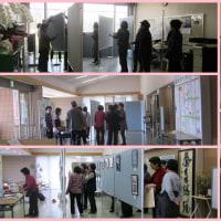 「まちかどミュージアム作品展」展示