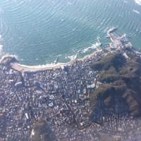 神津島から帰って来ました