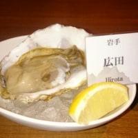 「ビストロ&K」(新宿)