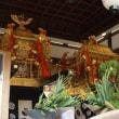 京町家での「祇園祭」のおもてなし。地元の人が楽しむ祭り。そして「縁結び」の「保昌山」へ。