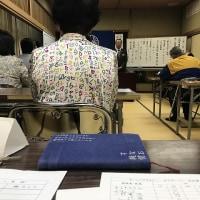 日田市倫理法人会 2017 年5月9 日(火) の連絡事項