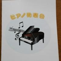 初めてのピアノ発表会♪