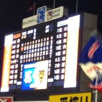 現地観戦7連勝(4月29日)