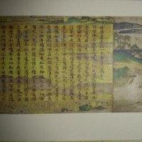 徳川美術館をはじめて訪れる