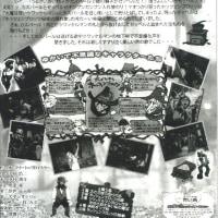 10/19 演劇教室