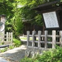 栃本関所~雁坂~大菩薩の湯~青梅街道 ツーリング