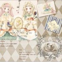 雙子兔娘繪本CD《Honey Milk Tea》