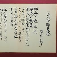 滋賀県年金者組合第3回文化祭から