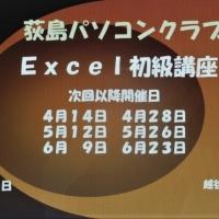 荻島PC-17.3.24