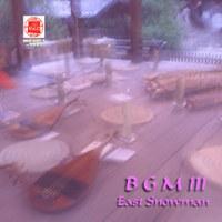 BGM III/イースト・スノーマン