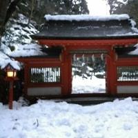 雪の鞍馬と貴船神社