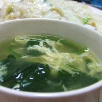ほうれん草のスープとあんかけチャーハン