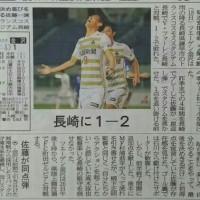 勝点1→1