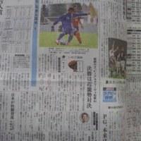 全社阪南大クラブ戦翌日の岩手日報