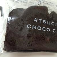 ☆厚切りチョコケーキ☆