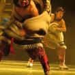 『現代能楽講義』天野文雄 著  大阪大学新世紀レクチャー 能と狂言の魅力と歴史についての十講