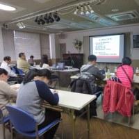 グループホーム支援者養成講座を開催します