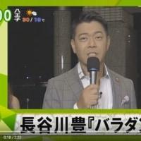 日本維新の会 衆院選で長谷川豊氏を擁立へ / 長谷川豊の立候補をめぐって 「正気の沙汰ではない」という言葉を、私は保存しておこうと思う 〔BLOGOS 常見陽平〕