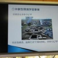 ハイデルベルクと熊本で環境保護の課題を共有