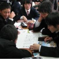 授業で役立つ指導の技術-57-