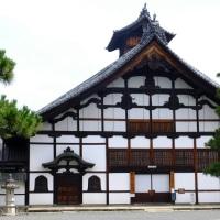 相国寺のハス、睡蓮と禅林美術展