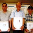 平成29年度第二回 (通算117回)富山県支部囲碁大会