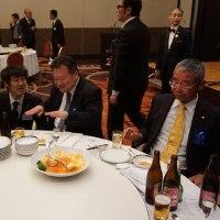 平成29年3月22日 第57回通常会員総会 懇親会/徳島商工会議所青年部(徳島YEG)