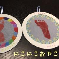 乳幼児親子支援「にこにこおやこ」手仕事の会